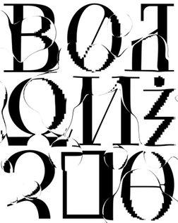 From Saturday, @sascha_lobe will be exhibiting his new 'Bodoni Headstone Calendar' installation at Parma's @museobodoniano a...
