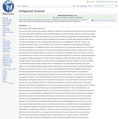 Heiligenstadt Testament - Wikisource, the free online library