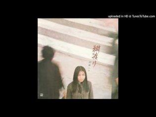 HAKO YAMASAKI - UTAITAINO (I WANT TO SING) [TSUNAWATARI 1976]