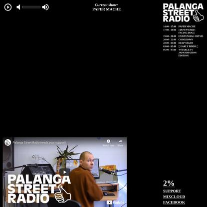 Palanga Street Radio