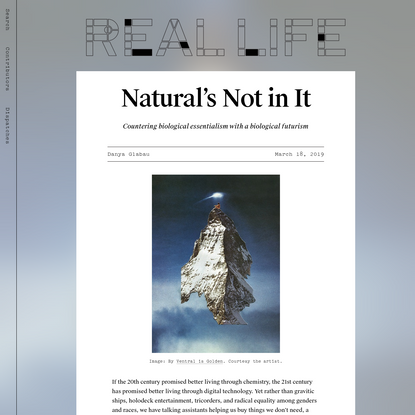 Natural's Not in It - Real Life
