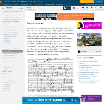 Dance - Dance notation