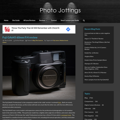 Fuji GA645 60mm F/4 review - Photo Jottings