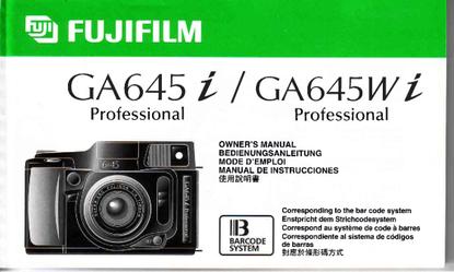 Fuji GA645i Manual