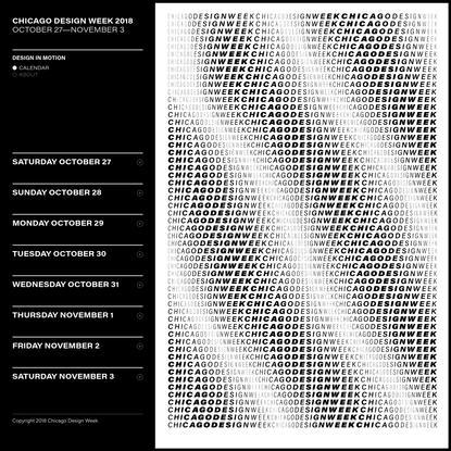 Chicago Design Week 2018