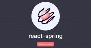 React Spring Logo