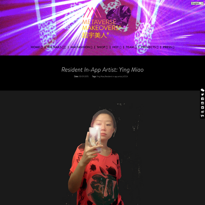 Metaverse Makeovers®   Resident In-App Artist: Ying Miao