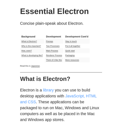 Essential Electron