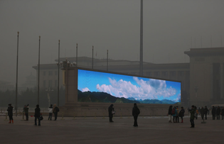Blue Sky Billboard in Beijing