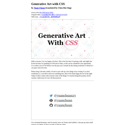 Generative art with CSS