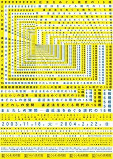 1a2df3442ba54c97e3a5b5ec9b925738-graphic-design-posters-poster-designs.jpg