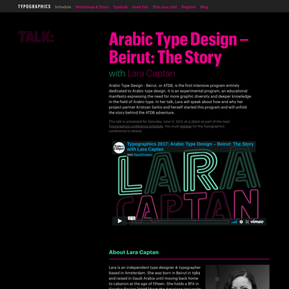 Typographics - Arabic Type Design - Beirut: The Story with Lara Captan