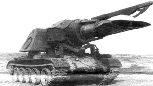 jet-blower tank