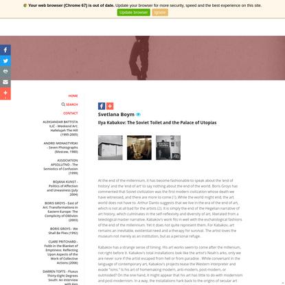 agora8 - art documents - Svetlana Boym: Ilya Kabakov - The Soviet Toilet and the Palace of Utopias