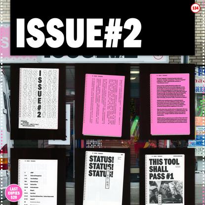 O1 Magazine: No. 2