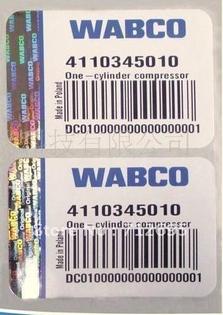 hologram-barcode-labels-500x500.jpg