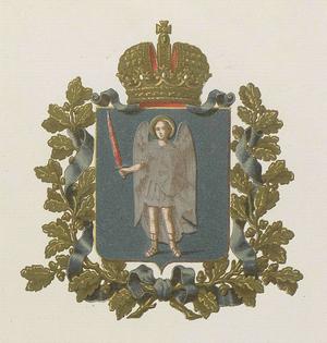 Герб Київської губерні, 1856