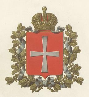 Герб Волинської губерні, 1856