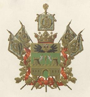 Герб Кубанської области, 1874