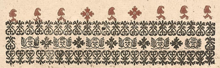 Євангеліон для Петра Могили, заставка (Львів, 1636)