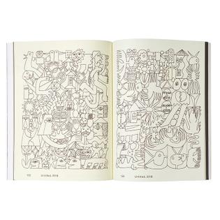 kentaro-okawara-work-publication-art-illustration-itsnicethat-10.jpg?1557913992
