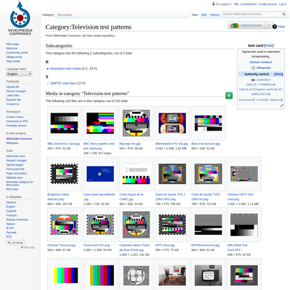 Category:Television test patterns - Wikimedia Commons