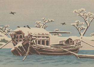 Yoshijirō Urushibara: [Bateau dans un paysage enneigé], 1913 (деталь)