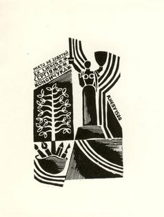 Альфонсас Чепаускас (Alfonsas Čepauskas): ex libris Сергія Конончука, 1981