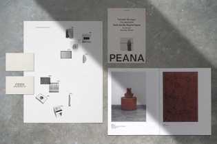 peana_stationary_mockup-2.jpg