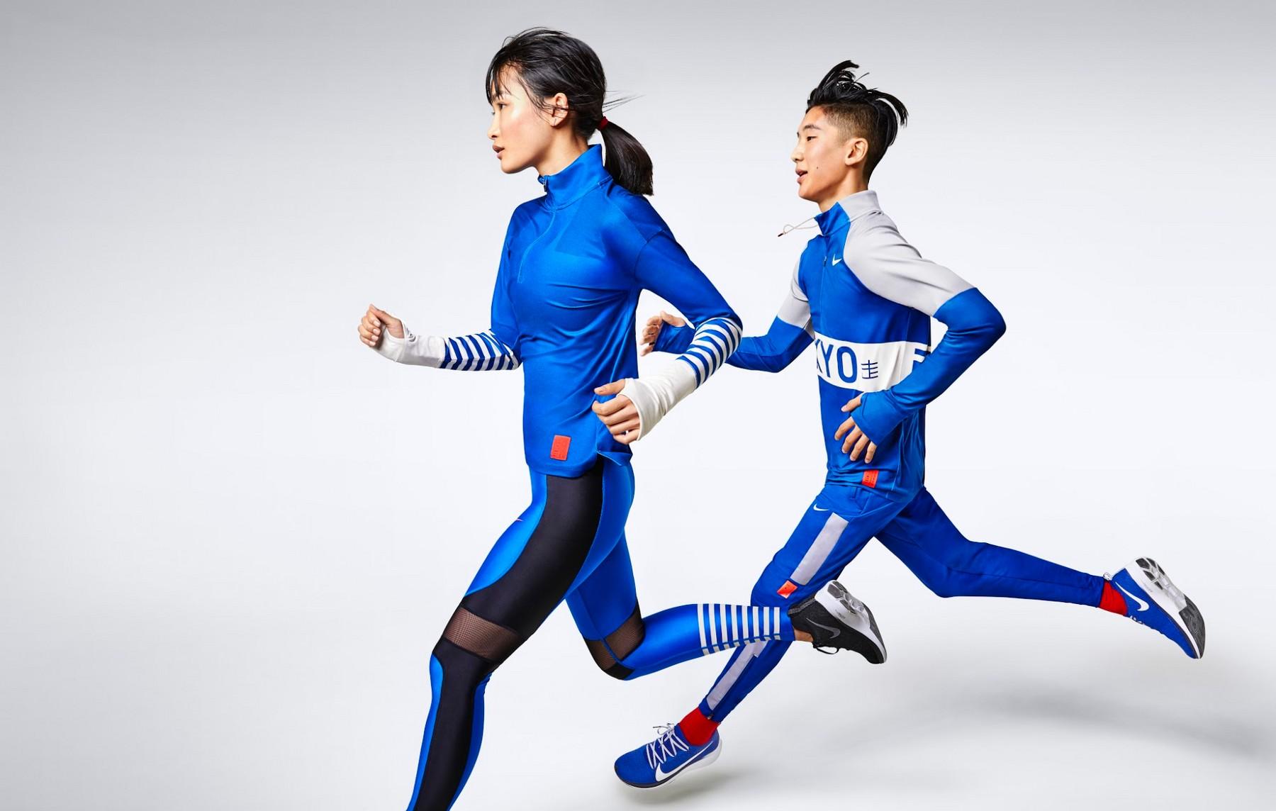 Nike Japan