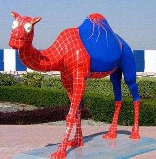Spider-Man Camel statue in Abu Dhabi