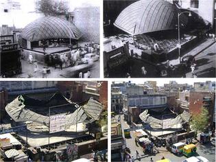 architecture-bukminster-fuller-calico-dome.jpg