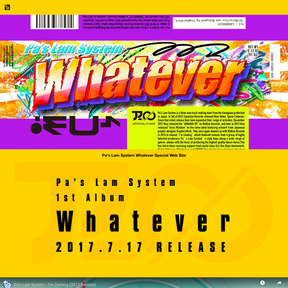 Pa's Lam System   Whatever / 2017.07.17