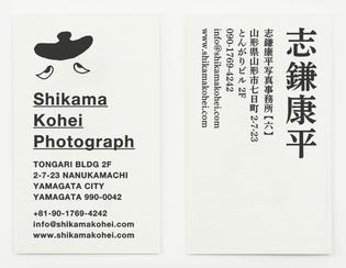 Akaoni Studio