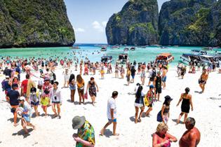 12-beach.jpg?itok=-ixdsyee