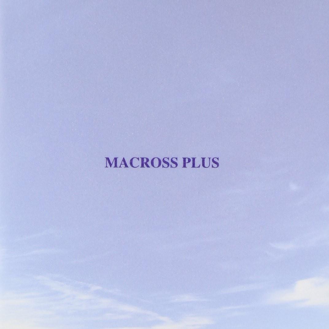 Yoko Kanno - Macross Plus