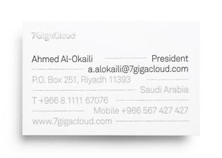 03_7gigacloud_business_card_bpo.jpg