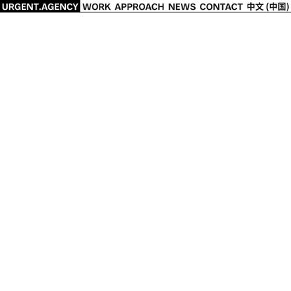 Urgent.Agency