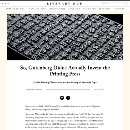 So, Gutenberg Didn't Actually Invent the Printing Press