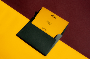 Alter Gift Card