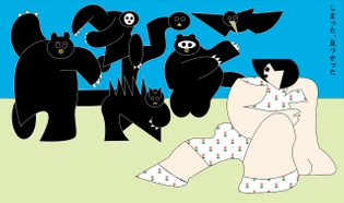 MOMOE NARAZAKI