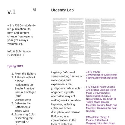 Urgency Lab - V.1