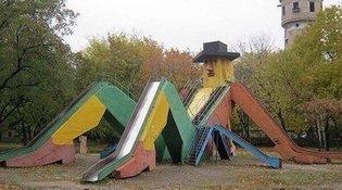 @utilitarianarchitecture #BRUTgroup playground in Donetsk, Ukraine via #utilitarianarchitecture