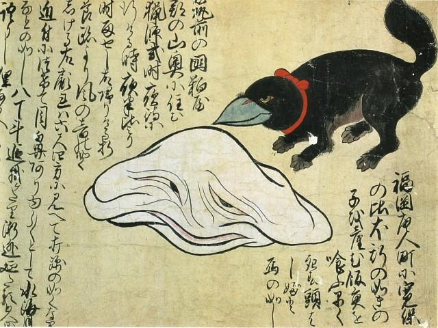 Kaikidan Ekotoba (Monster Scroll)