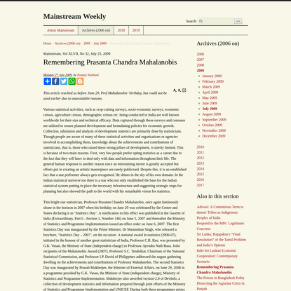 Remembering Prasanta Chandra Mahalanobis