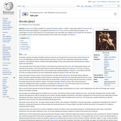 Hecuba (play) - Wikipedia