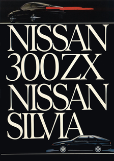 Nissan 300ZX/Silvia