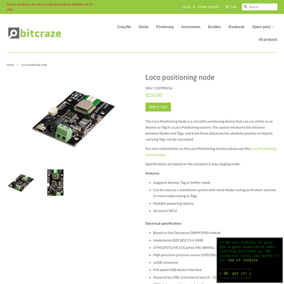 Loco positioning node