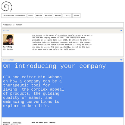 On introducing your company