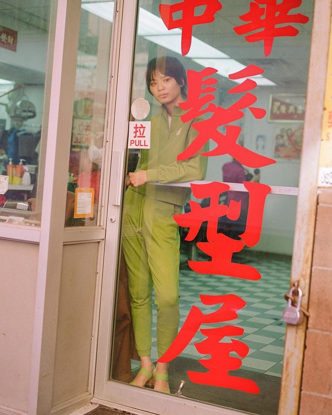 Chinatown window vinyl